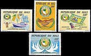 Mali 759-762, MNH, 20th Anniversary West African Economic Community