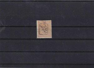 turkey 1892 printed matter overprint stamp cat £225  ref 12129
