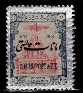 IRAN Scott Q29 MNH** Parcel Post stamp