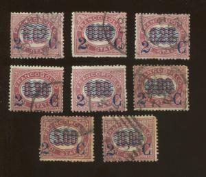 Set of 8 1878 Italy Francobollo Official Surcharged Blue Postage Stamps #37-44