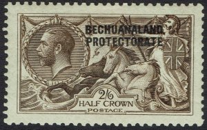 BECHUANALAND 1913 KGV SEAHORSES 2/6 WATERLOW PRINTING