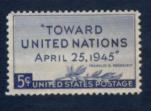 928 United Nations Conference Single Mint/nh FREE SHIPPING