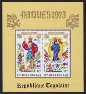 Togo #C195a YTBF67 MNH S/S CV$5 Easter 1973 - Imperf