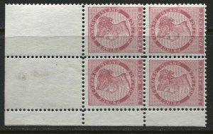 Prince Edward Island QV 1862 2d rose corner block of 4 unmounted mint NH