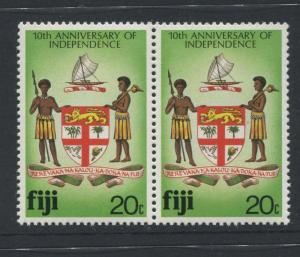 Fiji - Scott 435 - Parliment Issue 1980- MNH -  Pair of 20c Stamps