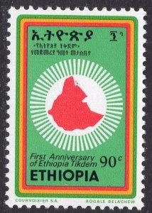 ETHIOPIA SCOTT 747