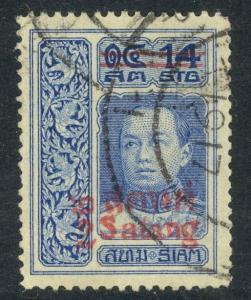 THAILAND 1914-15 2s on 14s King Vajiravudh Scott No 157 VFU