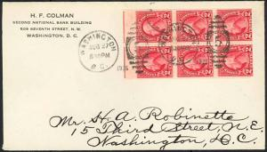 583a, RARE FIRST DAY COVER VF GEM RARELY OFFERED