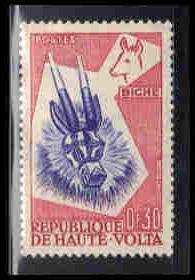 Upper Volta Very Fine MMH ZA6021