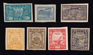 RUSSIA STAMP MINT STAMP COLLECTION LOT  #1