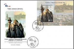 TURKEY / 2013 (FDC) - Joint Stamp with Romania, Mosque, Religion