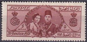 Egypt #223  F-VF  Unused  CV $6.50 (Z3269)