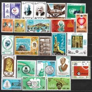 COLLECTION LOT OF 23 EGYPT  MH 1974+ STAMPS CV+$20
