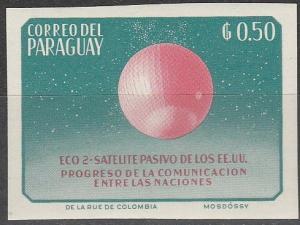 Paraguay #832  MNH VF Imperf (V2485)
