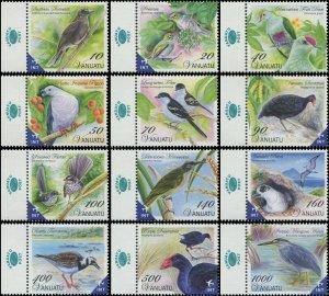 Vanuatu 2012 Sc 1025-1036 Birds Shrike Dove Pigeon Petrel Heron CV $51.85