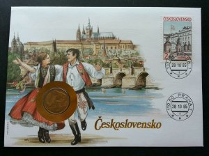Czechoslovakia Traditional Dance 1985 Costumes Building FDC (coin cover)