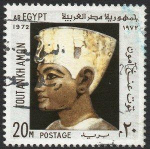 EGYPT-1972 Tutankhamun 20M Sg 1154 AVERAGE USED V41642