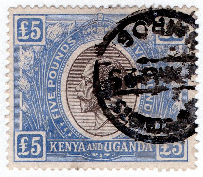 (I.B) KUT Revenue : Kenya £5 (Law Courts)