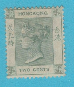 HONG KONG 37 MINT HINGED OG * NO FAULTS VERY  FINE !