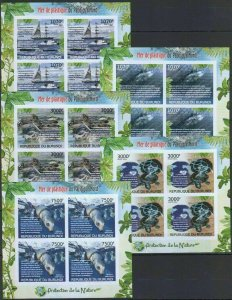 W1232 IMPERF 2012 BURUNDI PROTECTION NATURE PLASTIC SEA OF NORTH PACIFIC 5KB FIX