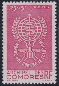 Comoro Islands B1 MNH (1962)