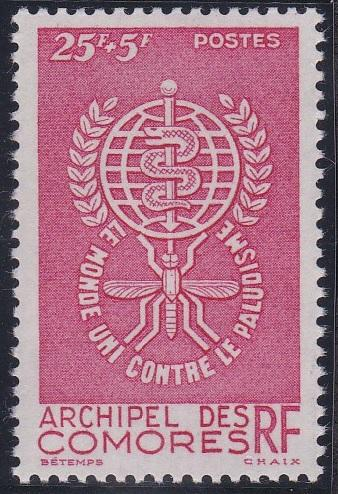 Comoro Islands B1 MNH (1962)