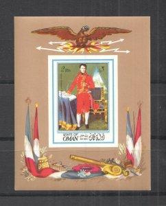 NW0294 Persistierenden Oman Napoleon Kunst Gemälde Militay & War Bl MNH