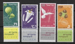 Israel, 66-69, Jewish New Year 5713 Singles w/Tabs, **MNH** (LL2019) Z1