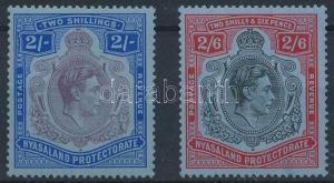 Rhodesia and Nyasaland stamp King George 2 values 1938 MNH Mi 65-66 WS212752