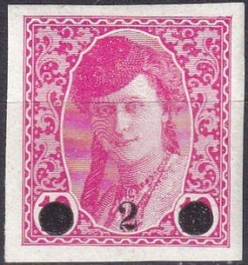 Yugoslavia #1L44  F-VF Unused CV $50.00 (Z1746)