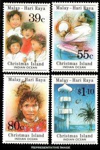 Christmas Islands Scott 234-237 Mint never hinged.