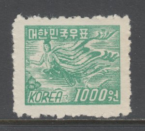 Korea Sc 126 MLH. 1951 1000w green Mural from Ancient Tomb, top value to set, VF