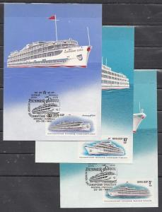 Russia, Scott cat. 5557-5559. Passenger Ships issue. 3 Maximum Cards.