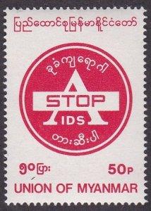 Burma (Myanmar) #  310, Campaign Against Aids,  NH, 1/2 Cat