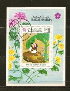 Ras al Khaima Japanese Art Palm and Children Souvenir Sheet CTO