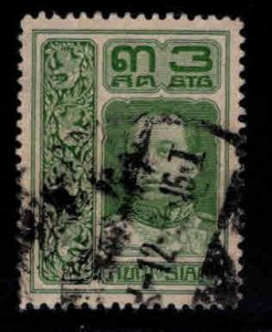 Thailand Scott 165 Used  stamp