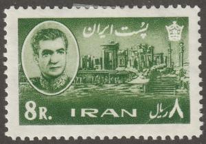 Persian stamp, Scott# 1217, mint h, 8r yellow green, Palace of Daruis, #aps-1217