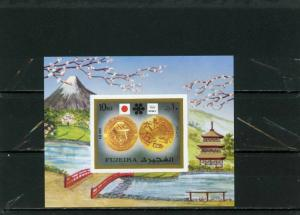 FUJEIRA 1972 WINTER OLYMPIC GAMES SAPPORO S/S IMPERF. MNH