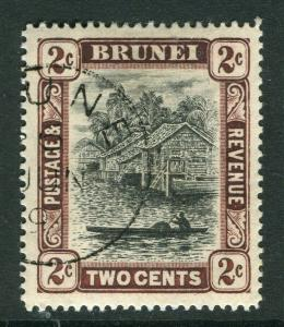 BRUNEI; 1908 early River View issue fine used 2c. value