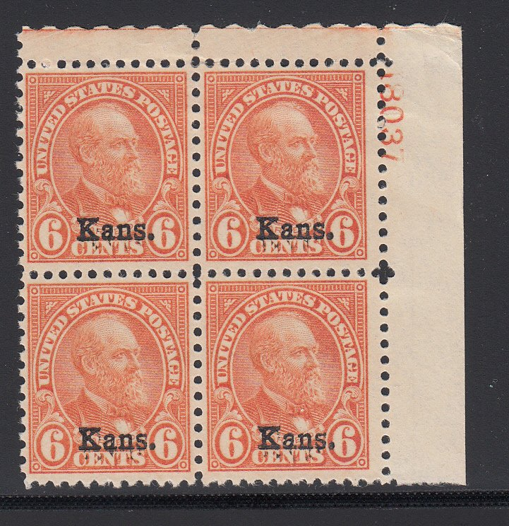 #664 VF NH Plate Block,  Exceptional color, Nice plate!