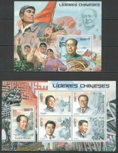 BC556 2012 GUINEA-BISSAU CHINESE LEADERS MAO ZEDONG LIDERES CHINESES BL+KB MNH