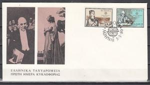 Greece, Scott cat. 1352-1353. Europa issue. Opera Singer. First day cover.
