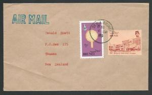 BRUNEI 1985 airmail cover to New Zealand : SERIA cds.......................60893