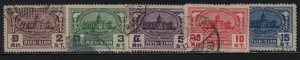 THAILAND, 233-237, SET (5), USED, 1939, ASSEMBLY HALL