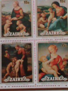 ZAIRE STAMP-1983 SC #1130 CHRISTMAS -MNH STAMP SHEET -RARE VERY RARE