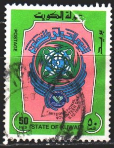 Kuwait. 1988. 1176 from the series. International Volunteer Day. USED.