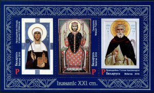 HERRICKSTAMP NEW ISSUES BELARUS Sc.# 1080 Saints 2018 S/S with Silver Foil
