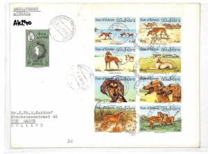 AK290 1979 State Of Bahrain Cover Netherlands {samwells-covers}PTS