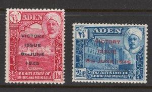 Aden Quaiti 1946 WWII Victory Issue Scott # 12 - 13 MH