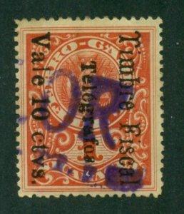 Nicaragua Timbre Fiscal Telegraph U BIN = $1.50